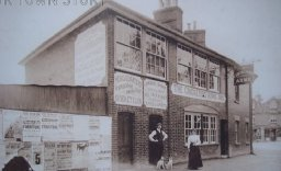 The Cricketers' Arms Inn, Wimborne Minster, c. 1900s